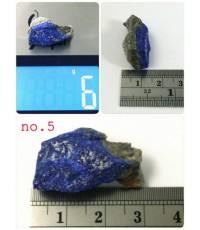 หินลาพิสลาซูลีก้อนธรรมชาติ no.5