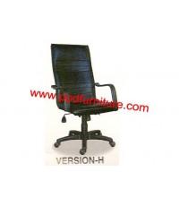 เก้าอี้ VERSION-H