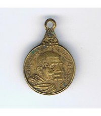 เหรียญหลวงปู่แหวน รุ่นเราสู้ เหรียญเล็ก
