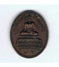 เหรียญพระเจ้า๗๐๐ปี ศรี่เชียงใหม่