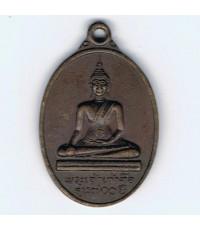 เหรียญพระเจ้าเก้าตื้อ รุ่น๗๐๐ปี