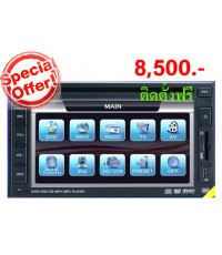 จอทีวี Touch Screen DVD+USB+Bluetooth