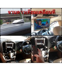 รถตู้ H1 มาติดจานดาวเทียม D Satellite สีบรอนซ์เงิน ดูฟรี 49ช่อง โดยใช้จอเดิมติดรถ