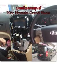 Hyundai H1 2015 มาปลดล็อคเครื่องเสียงตรงรุ่น