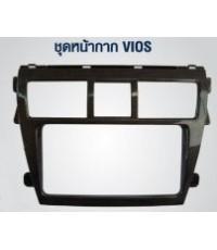 หน้ากากวิทยุ ตรงรุ่น Vios 2008-2011 สำหรับใส่จอ 2Din