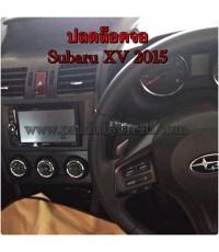 ปลดล็อคจอศูนย์ Subaru XV