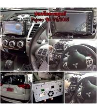 Mitsu Pajero 2015 รุ่น V6 มาปลดล็อคจอศูนย์มิตซูฯ รามอินทรา