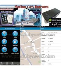 กันขโมย GPS ติดตามรถหายแบบไม่มีรายเดือน ดู RealTime สั่งดับสตาร์ทรถได้ ติดตั้งได้กับรถทุกรุ่น