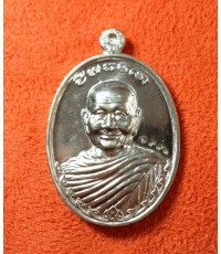 เหรียญโภคทรัพย์ใหญ่เนื้ออัลปาก้าหลวงพ่อจรัญ ฐิตธัมโม วัดอัมพวัน รุ่นโภคทรัพย์