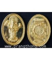 เหรียญพระพิฆเนศวร เนื้อโลหะ รูปไข่ ขนาด 5 ซ.ม.