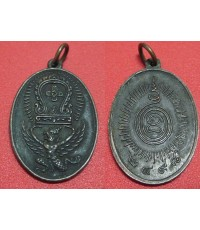 เหรียญครุฑแบกเสมา ปี2498  หลวงพ่อโอภาสี รุ่นสุดท้าย