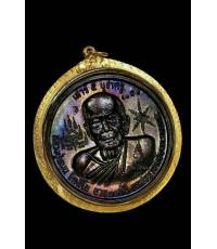 ๙๙๙ เหรียญบาตรน้ำมนต์หลวงปู่หมุน สภาพสวยมาก พร้อมเลี่ยมทอง