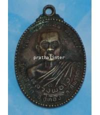 เหรียญพระปลัดจันทร์ จารุวณโณ หลวงพ่อโอ ที่ระลึกสร้างพระใหญ่22ต.ค.23 วัดเขาดีสลัก อู่ทอง สุพรรณบุรี