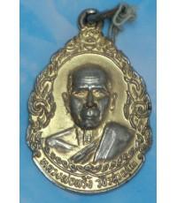 เหรียญพระครูธรรมสารรักษา หลวงพ่อพริ้ง หยดน้ำกะไหล่ทองปี32 วัดวรจันทร์ อ.เมือง จ.สุพรรณบุรี