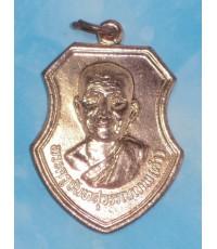 เหรียญ70ปี พระครูจันทสุวรรณเทพ(หลวงดำ) ทองแดง วัดพร้าว สุพรรณบุรี