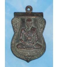 เหรียญพระครูบุญ ถาวโร วัดโคกโคเฒ่า พ.ศ. 2536 จ.สุพรรณบุรี