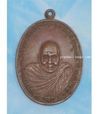 เหรียญอาจารย์นำ วัดดอนศาลา รุ่นแรก ปี 2519 พัทลุง