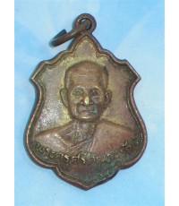 พระเหรียญพระครูศรีคณานุรักษ์(หลวงพ่อสม) วัดดอนบุปผาราม ปี 2526 ออกวัดปู่เจ้าฯ จ.สุพรรณบุรี