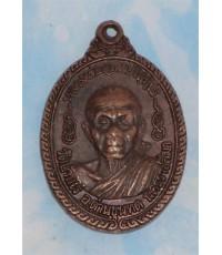 เหรียญหลวงพ่อคูณปริสุทโธ รุ่นคูณศักดิ์สิทธิ์ ช่วยสร้างวัดหนองหอย อ.จักราช จ.นครราชสีมาปี37