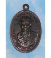 เหรียญหลวงปู่บุญ ปภากโร วัดโบสถโพธิทอง หลังพระครูวิชิตพัชราจารย์ (หลวงพ่อทบ) รุ่น1 ปี2534 จ.เพชรบูรณ