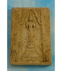 สมเด็จพระพุทธนฤมิตรเนื้อผง หลังพระปรางค์วัดอรุณราชวราราม กทม