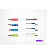 PM022  ปากกาลูกลื่น ปากกาพลาสติก ราคาส่ง พร้อมสกรีนโลโก้