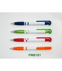 PM181 ปากกาลูกลื่น ปลายด้ามจับ 4 สี ปากกาพลาสติก ราคาส่ง พร้อมสกรีนโลโก้