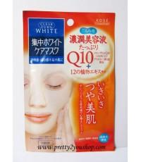 ++สินค้าพร้อมส่ง++Kose Clear Turn White Q10 Mask จำนวน 1 แผ่น