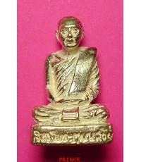 รูปหล่อสมเด็จพระญาณสังวร สมเด็จพระสังฆราชฯ  เนื้อเงิน ปี 2536 ขนาดเล็ก