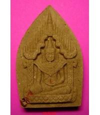 พระจักรพรรดิเนื้อผง หลวงพ่ออุตตมะ แห่งวัดวังก์วิเวการาม จ.กาญจนบุรี สภาพสวยมากๆ