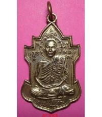 เหรียญหลวงพ่อนารถ วัดศรีโลหะราษฎร์บำรุง จ.กาญจนบุรี รุ่น 2 ปี 2511 เนื้ออัลปาก้า หายาก สภาพสวยมากๆ