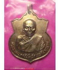 เหรียญหลวงปู่ดี วัดเทวสังฆาราม(วัดเหนือ) จ.กาญจนบุรี เจ้าของฉายา เจ้าชู้วัดเหนือ รุ่นแรก ในซองเดิมๆ