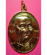 เหรียญหน้าใหญ่รุ่นพิเศษ หลวงพ่อเต๋ คงทอง วัดสามง่าม จ.นครปฐม กะไหล่ทอง หายาก สภาพสวยมากๆ