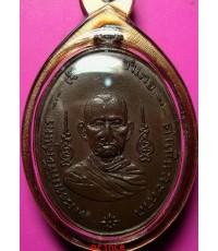 เหรียญหลวงพ่อเชย วัดโชติการาม อ.ดำเนินสะดวก จ.ราชบุรี ปี๒๔๙๕ รูปไข่หลังพัดยศ เนื้อทองแดง สภาพสวยมากๆ