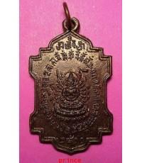 เหรียญเจ้าแม่กวนอิมพันมือ วัดถาวรวราราม(วัดญวน) จ.กาญจนบุรี ปี 2511 หายาก สภาพสวยมากๆ