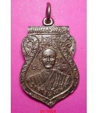 เหรียญอาจารย์โหพัฒหลังหลวงพ่อแห้ง โรงเจเค่งซิวตั้ว อ.ท่ามะกา จ.กาญจนบุรี ปี 2512 กะไหล่เงิน สวยมากๆ