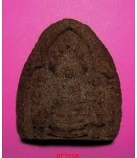 พระนาคปรกสุริยัน-จันทรา(พระรัตนตรัยมหายาน)เนื้อผงชานหมาก หลวงพ่อเที่ยง วัดม่วงชุม จ.กาญจนบุรี หายาก