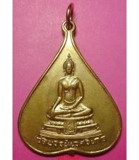 เหรียญพระพุทธชินสีห์รูปใบโพธิ์ วัดบวรนิเวศวิหาร ปี2516  พิมพ์ใหญ่ กะไหล่ทอง สภาพสวยมากๆ