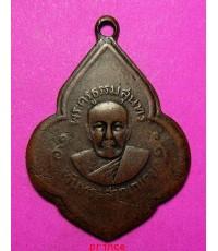 เหรียญหลวงปู่จันทร์ วัดบ้านยาง รุ่นแรก เหรียญเก่า ยอดนิยม ปี 2480กว่า หายากมากๆ