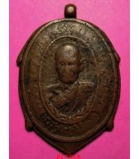 เหรียญพระพุทธวิริยากร ( หลวงพ่อจิตร ฉฺนโน ) วัดสัตตนารถ ปี พ.ศ. ๒๔๕๘ เหรียญแรกของประเทศไทย หายากมากๆ