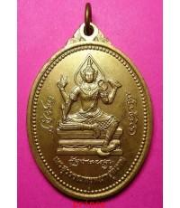เหรียญเทวสุวรรณพรหมาสุติเทพ พระอาจารย์อิฏฐ์ วัดจุฬามณี จ.สุมทรสงคราม ปี 2532 เนื้อทองฝาบาตร สวยมากๆ