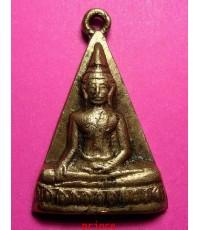 เหรียญพระประธาน วัดทุ่งสมอ จ.กาญจนบุรี รุ่นแรก เหรียญสามเหลี่ยมบรรจุกริ่ง กะไหล่ทอง หายาก สภาพสวยมาก