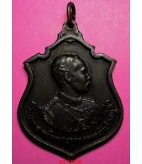 เหรียญรัชกาล5 ครบรอบ 100 ปี วันเถลิงถวัลยราชสมบัติ วัดราชบพิธ ยุคเก่า ปี 2511 หลวงปู่ทิม วัดละหารไร่