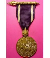 เหรียญสมเด็จพระนเรศวรมหาราช พระราชทานเป็นที่ระลึก สภาพสวยสมบูรณ์มากๆ