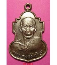 เหรียญหลวงพ่อสอน วัดทุ่งลาดหญ้า จ.กาญจนบุรี รุ่น 2 ปี2507 กะไหล่เงิน หายาก สภาพสวยมาก
