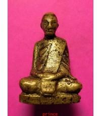 รูปหล่อหลวงพ่อสอน วัดทุ่งลาดหญ้า จ.กาญจนบุรี เนื้อทองผสมอุดกริ่ง หายากมาก ๆ สภาพสวยมากๆ