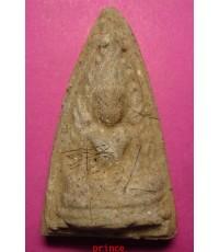 พระพุทธชินราช หลวงพ่อเงิน วัดดอนยายหอม รุ่นเยือนอินเดีย ยุคเก่า ปี 2513 พิเศษมีเส้นเกศา หายาก สวยมาก