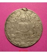 เหรียญพระแก้วมรกต ฉลองกรุงรัตนโกสินทร์ 150 ปี 2475 เนื้อเงิน บล็อคหลังหนังสือ พิธีพุทธาภิเษกใหญ่