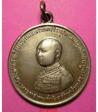 เหรียญรัชกาลที่ 6 ( ร.6 ) เจ้าคุณนรฯ อธิษฐานจิต ที่ระลึกสร้างอนุสาวรีย์ พิมพ์เล็ก ยุคเก่า ปี 2505