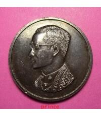 เหรียญในหลวง คุ้มเกล้า โรงพยาบาลภูมิพล ปี 2522 เนื้อเงิน เหรียญดีพิธีใหญ่ ยุคเก่า สภาพสวยสมบูรณ์มากๆ